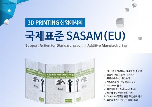 201509-01-01CubewaysDailyReport-Standard-SASAM